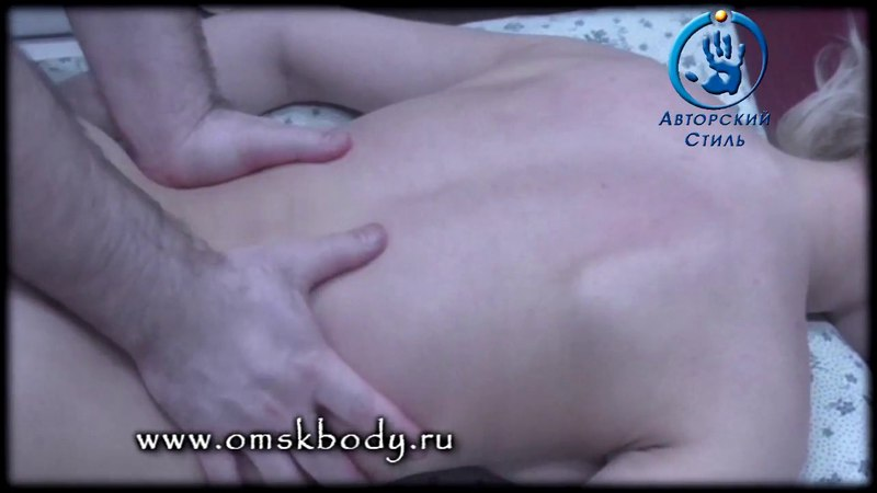 Массаж в Омске Массаж спины BEST BACK MASSAGE technique of the world part 2 Токмаков