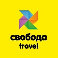 svoboda_travel