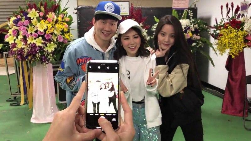 2018 03 23 林俊傑、歐陽娜娜去後台探G E M @鄧紫棋Queen of Hearts 台北站演唱會