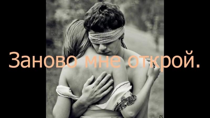 Текст песни слова Максим Фадеев feat Олег Крикун Кристина Кошелева Сердце