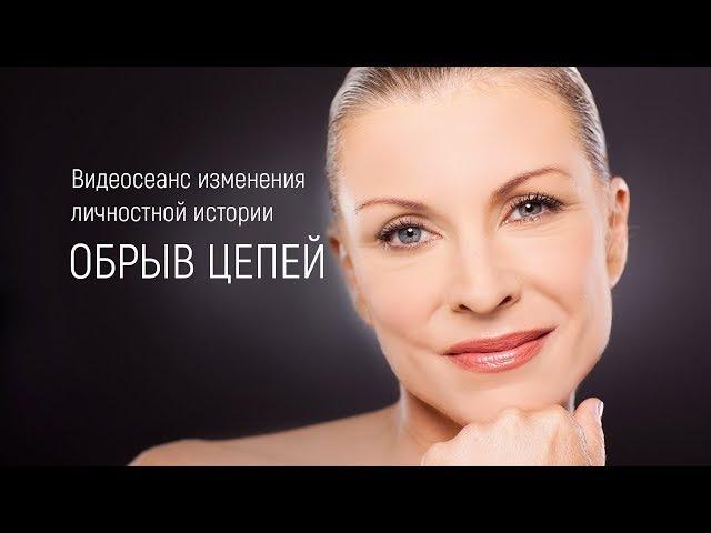 Обрыв цепей | Марта Николаева-Гарина