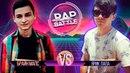 Рэп Баттл - Ярик Лапа vs Брайн Мапс