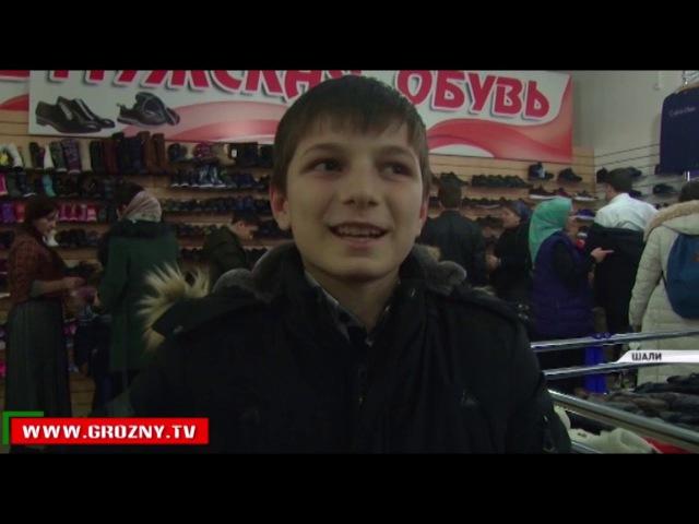 РОФ Кадырова провёл благотворительную акцию в Шалинском районе Чечни