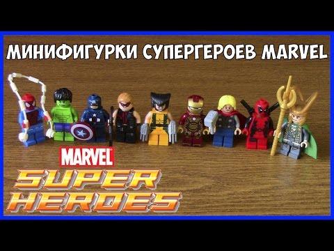 LEGO Marvel Deadpool Spider-Man Iron Man Captain America Hulk Loki Дэдпул Человек-Паук ЛЕГО Обзор
