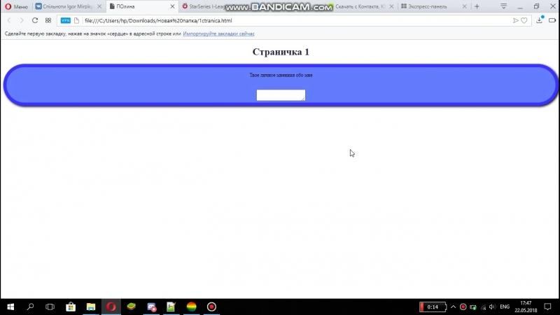 CSS3 EASY ANIMATION