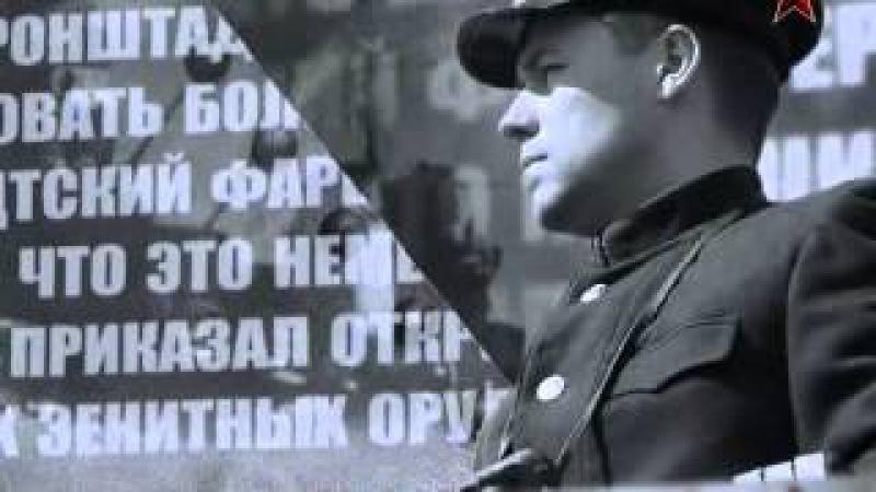 ВМФ СССР Хроника победы Фильм №01 Линкор Марат 2012