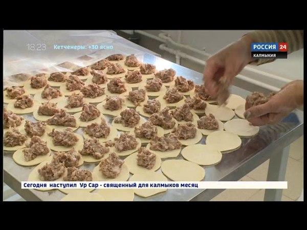 Вести Калмыцкого государственного университета