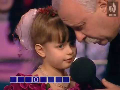 Поле чудес Первый канал 30 03 2007