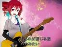 【Kasane Teto】No Way Girly 【Original Song】