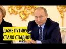 И смешно, и грустно! Народный артист Калягин РАССМЕШИЛ Путина рассказом о бюрократии на местах