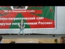 День театра 2018 Настя Павельева