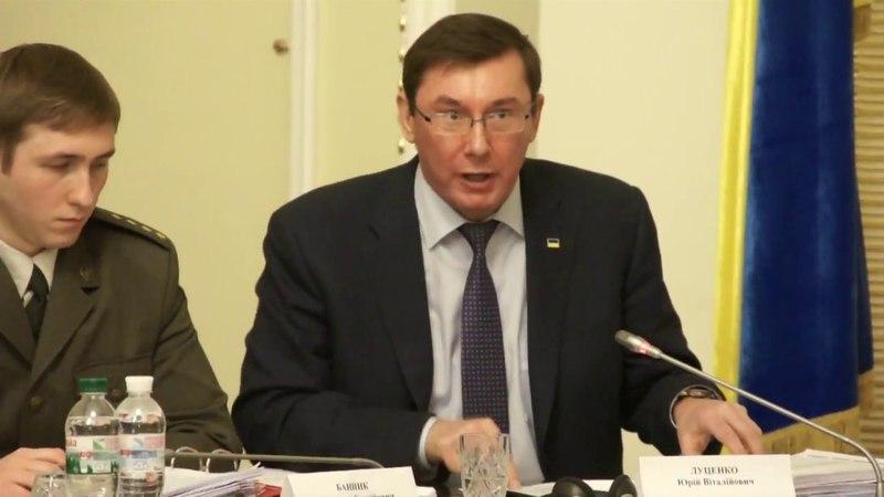 Ю Луценко представив подання про притягнення до кримінальної відповідальності Н Савченко