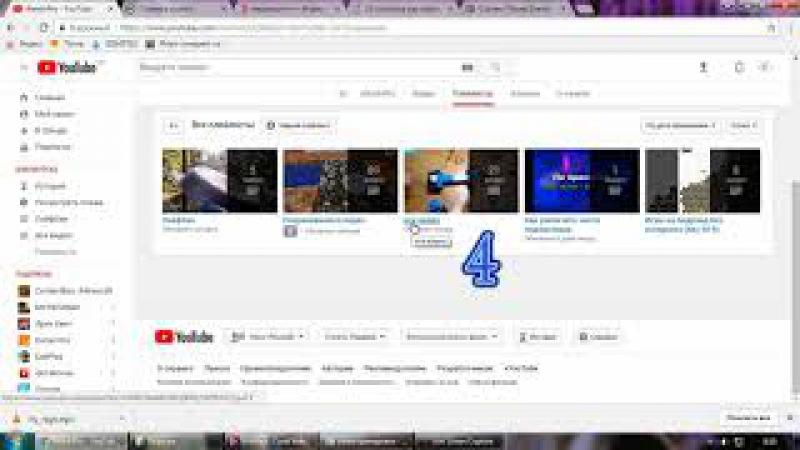 Как отсортировать видео в плейлисте в ютуб/How to sort videos in the playlist in YouTube