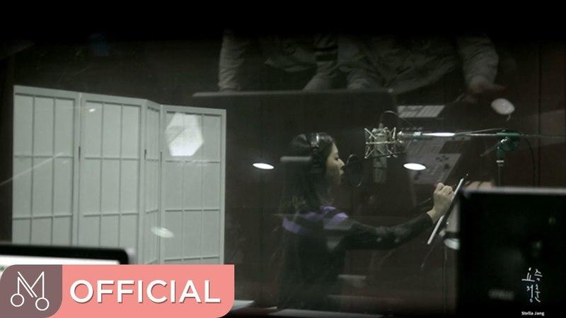 [Teaser] 스텔라장(Stella Jang) '시를 잊은 그대에게 OST Part.1' - 요즘 청춘