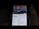 BMW 220 - Надуем эту Бричку как следует! JB4 Чип и Прошивка АКПП в спорт