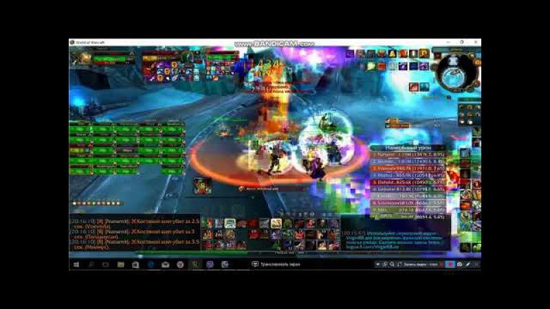World of Warcraft lich king ЦЛК 25 ОБ убийство Лорда Ребрада