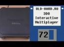Panasonic 3DO FZ 1 Old Hard №72