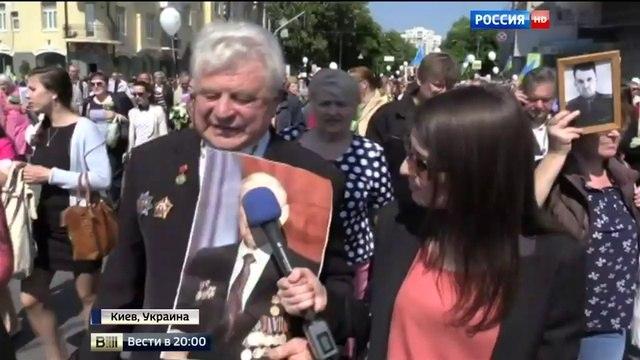Вести в 20:00 • Запретам вопреки: Бессмертный полк прошагал и по Киеву