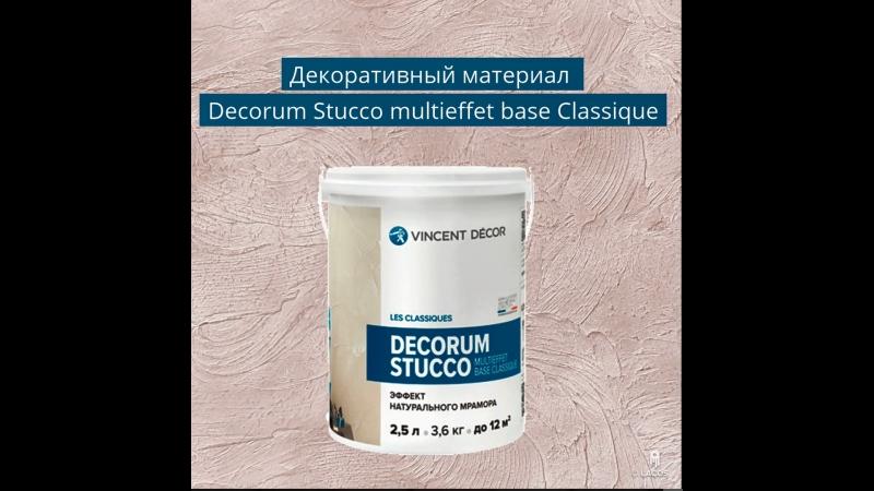 Decorum Stucco multieffet base Classique