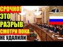 ПЛ0ХИЕ НОВОСТИ СМОТРИ, ПОКА НЕ УДАЛИЛИ 17.06.2018