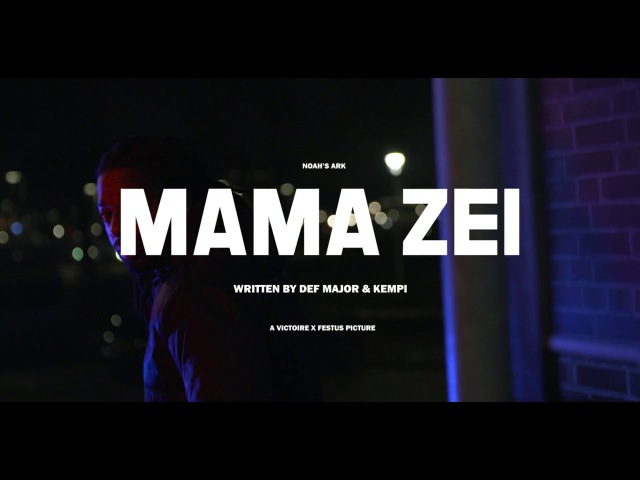 Def Major - Mama Zei ft. Kempi (prod. Gianni Marino)