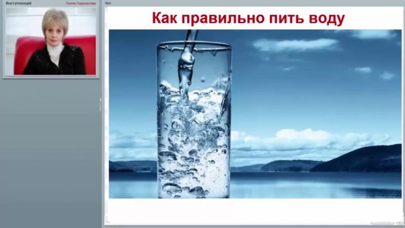 Как правильно пить воду для крови, а не для кишечника