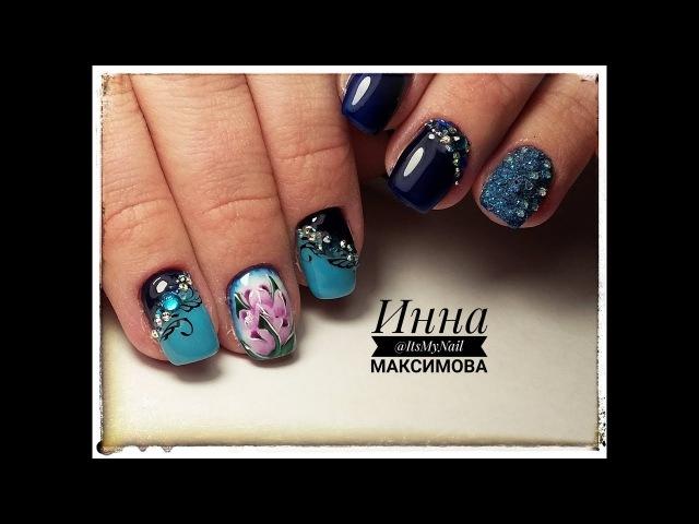 🌺ОЧЕНЬ КРАСИВЫЙ дизайн ногтей 🌺 ТЮЛЬПАНЫ на ногтях 🌺 СТРАЗЫ на ногтях 🌺 ЦВЕТЫ на ногтях 🌺