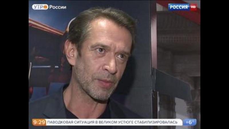 Экипаж Х ф Экипаж выходит на большие экраны сюжет программы Утро России