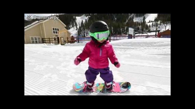 В 2 года на сноуборд