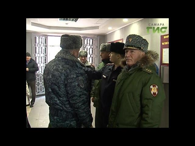 Самарский центр лицензионно-разрешительной работы проинспектировал командующий
