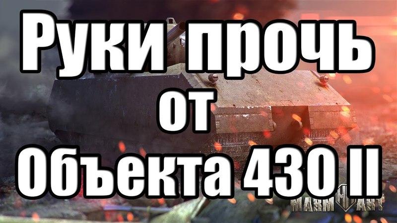 Акция Игра по ролям Парад Берлинской пятёрки Centurion Mk 5 1 RAAC