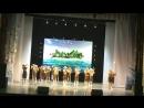 Танец»чунга чанга»
