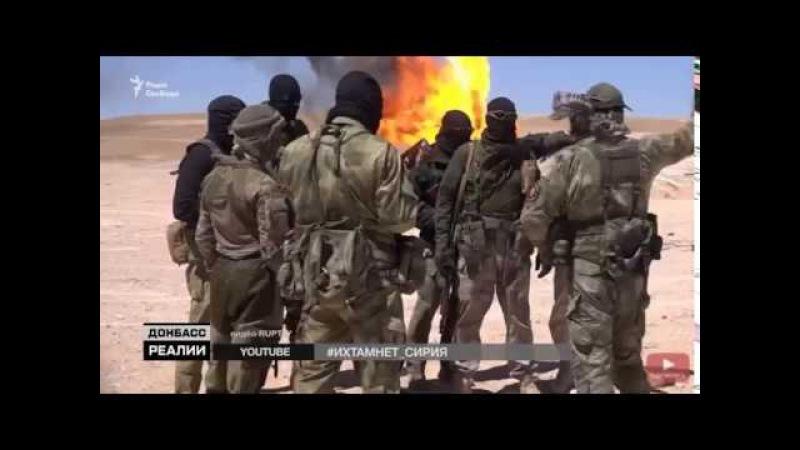 ЧВК «Вагнера» безнаказанно убивали на Донбассе, но США в Сирии послали РФ четкий сигнал