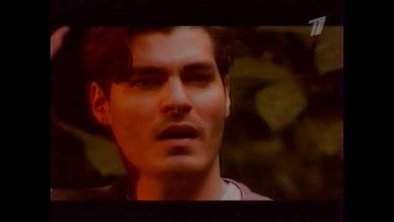 Земля любви ОРТ июль 2000 Анонс