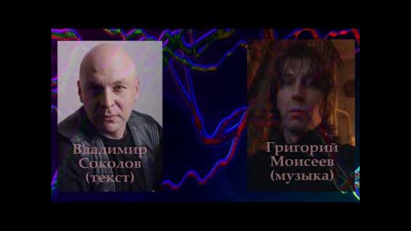 Космическая Иллюзия with Liryc