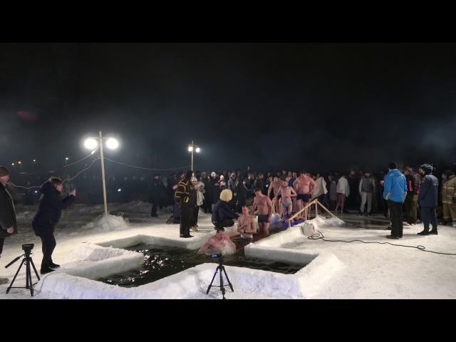 19 01 2018 Белые Столбы Крещенские купания на Глубоком