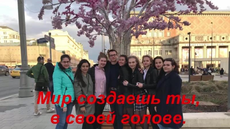 Выходной с 10 классом у внучки Татьяны. 19.04.2018г.