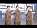 180814 Пресс конференция армейского мюзикла Sinheung Military Academy