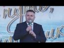 Глава Северодвинска Игорь Скубенко поздравил выпускников с праздником Последнего звонка