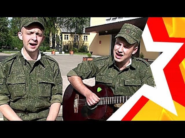 НАПИШИ старая песня - по новому, ДО СЛЕЗ солдаты_срочники на два голоса под гитару
