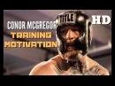 Conor McGregor |Training Motivation 2018 | We Own It