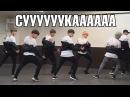 BTS RUN - Dance Practice То, чего вы не замечали