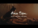 Asia Spa Luxury. Салон тайского массажа | ADV