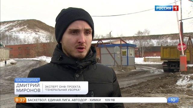 Вести-Москва • Вести-Москва. Эфир от 16 февраля 2017 года (08:35)