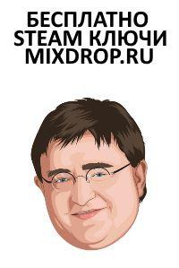 Денис Привознов