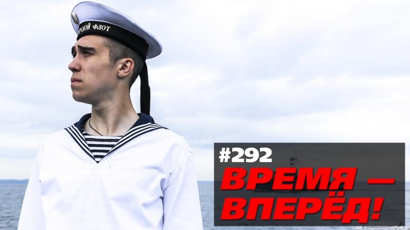 Круче чем Крымский мост Что задумали Казахстан и Россия