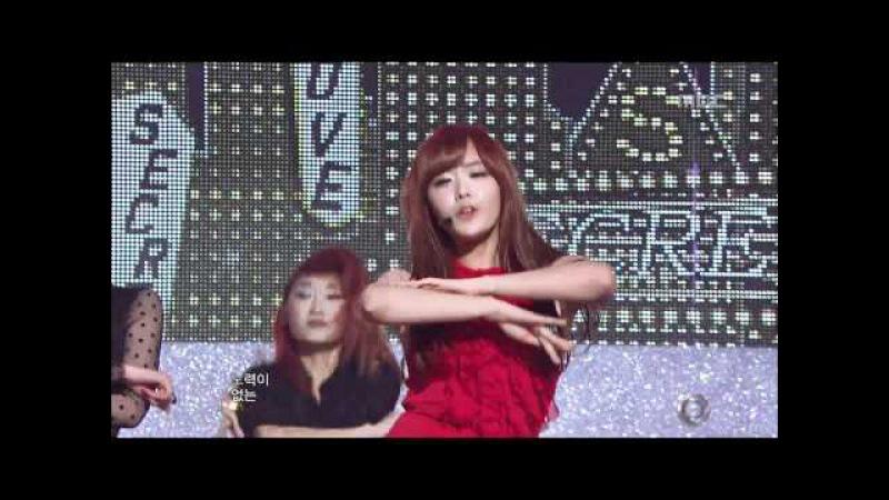 SECRET - Love Is Move, 시크릿 - 사랑은 무브, Music Core 20111224