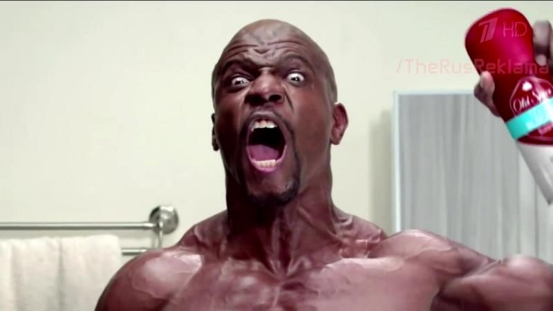 Реклама Олд Спайс - Блокатор Запаха (Терри Крюс на тигре).mp4