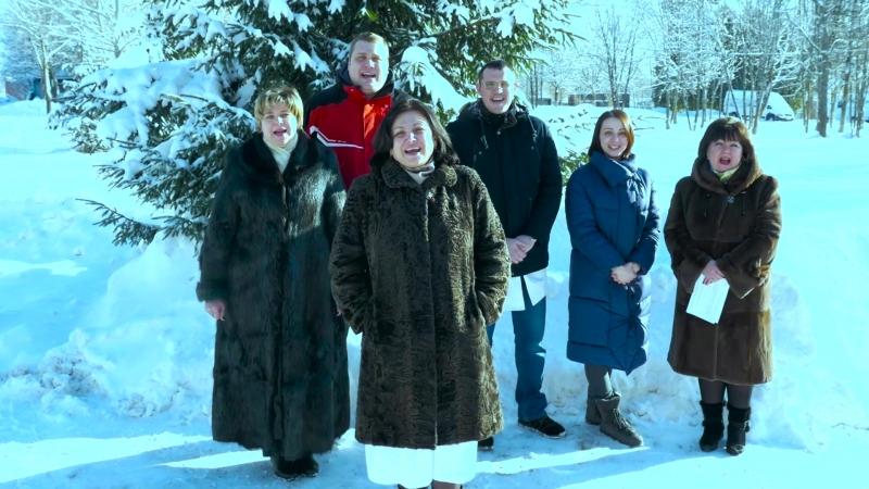 Поздравление с юбилеем Министра социального развития Московской области Ирины Клавдиевны Фаевской!