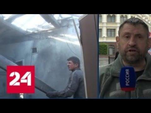 Из танков по жилым домам: в Донбассе продолжается война - Россия 24